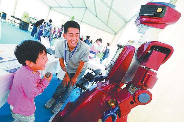 Chiana Science Festival 2014. Immagine di archivio