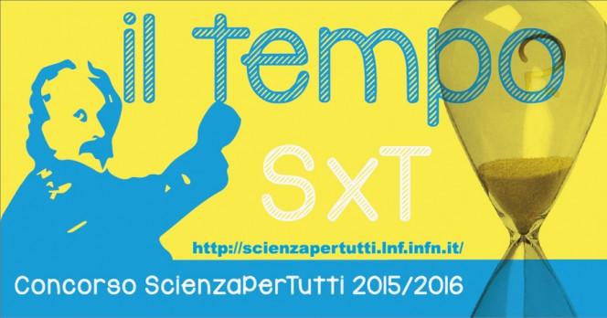 La locandina del concorso, online su http://scienzapertutti.lnf.infn.it