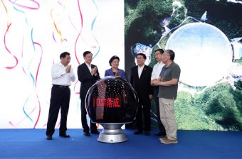 Il momento della simbolica accensione di FAST durante la cerimonia del 25 settembre. Crediti: Accademia delle scienze cinese